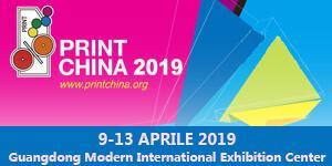 PrintChina 2019